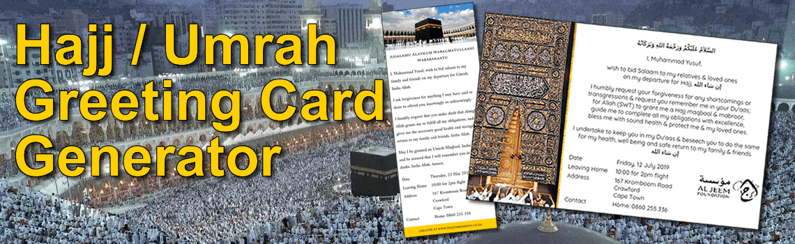 Hajj and Umrah Packages - South Africa | hajjumrahinfo co za