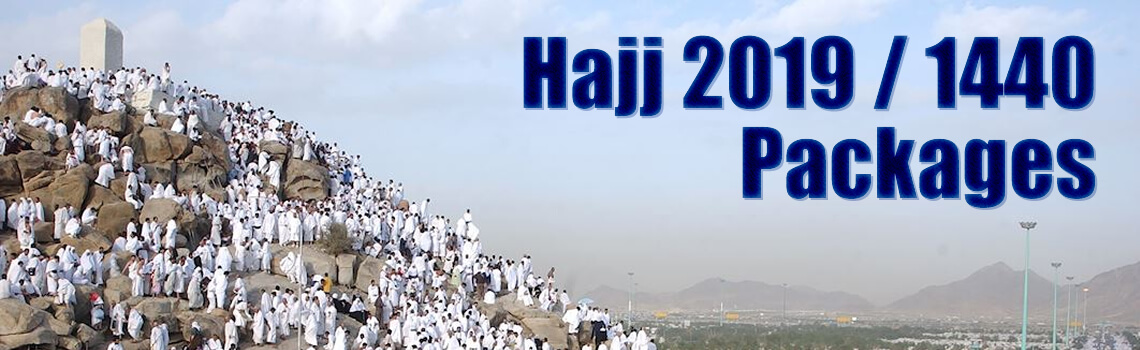 Umrah Banner: Find / Compare Hajj 2019 Prices And Packages