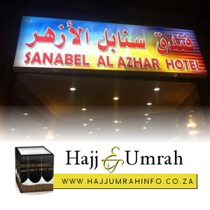 5001f2178 Sanabel Al-Azhar Hotel - Hotel Information