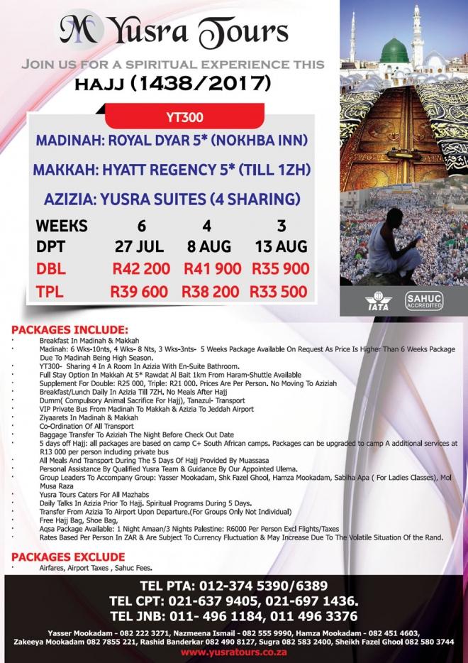 Yusra Travel And Tours