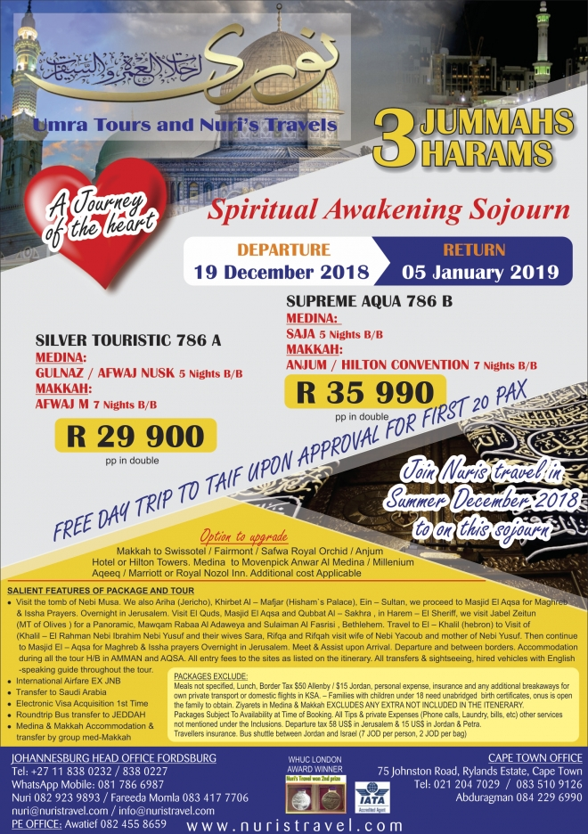 Supreme Travels Bus Booking