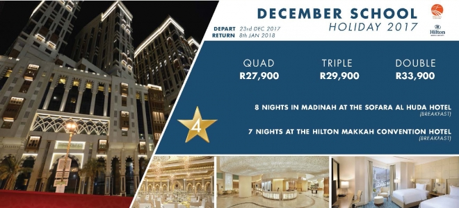 Hilton Makkah Convention Hotel Distance From Haram