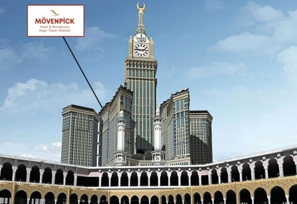 Movenpick Hotel & Residences Hajar Tower Makkah