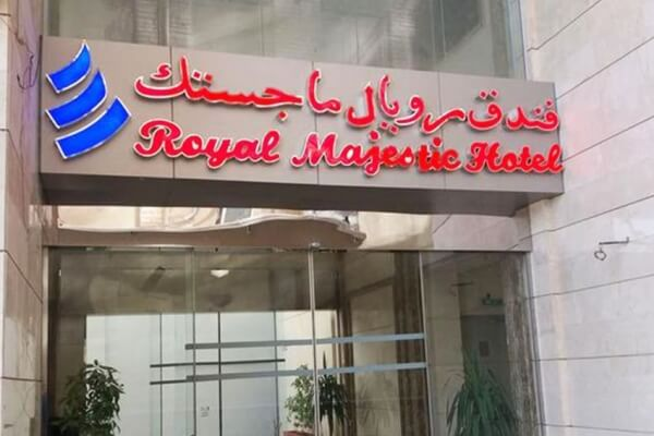 Royal Majestic Hotel