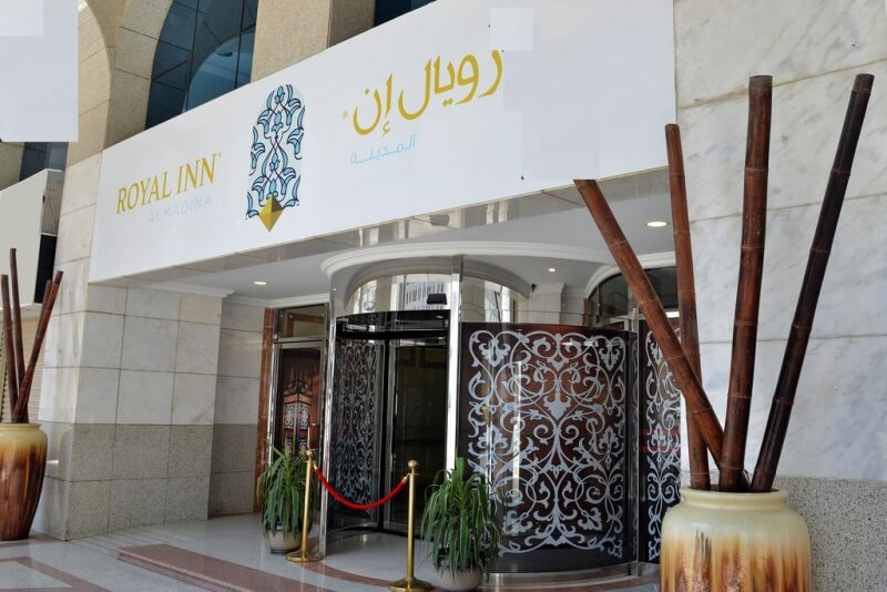 Royal Inn Madina