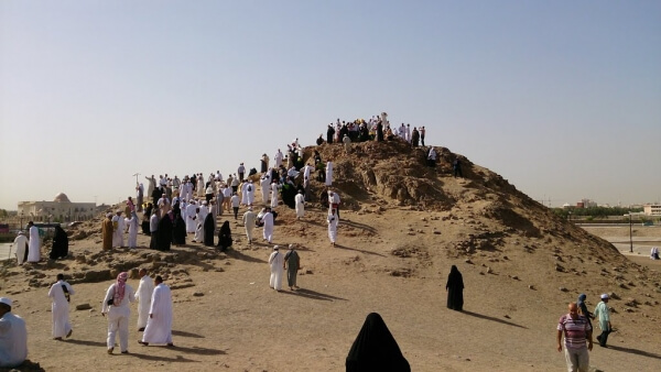 Archers Mountain Uhud